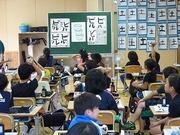 書道教室の様子
