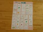 小学校で募集した野菜のイラストの写真
