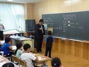 2年生の算数授業の様子