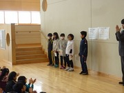 児童会選挙で選ばれた児童達の写真